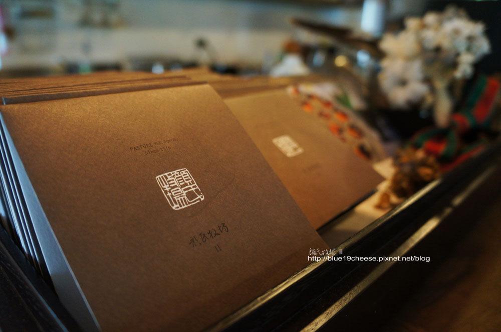 【彰化景點推薦】顏氏牧場II – 來露營&喝咖啡.繼續慢活一個下午