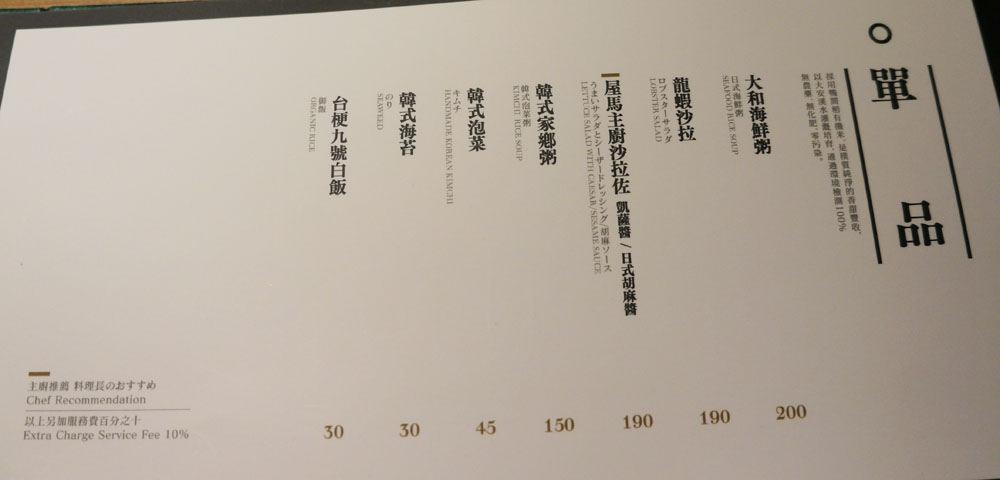 DSC03751.JPG