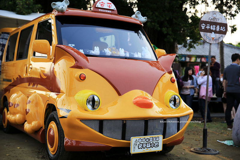 【台南冰品咖啡】安平貓小巴咖啡霜淇淋 – 和龍貓公車一起吃冰吧^^(加映:運河博物館)