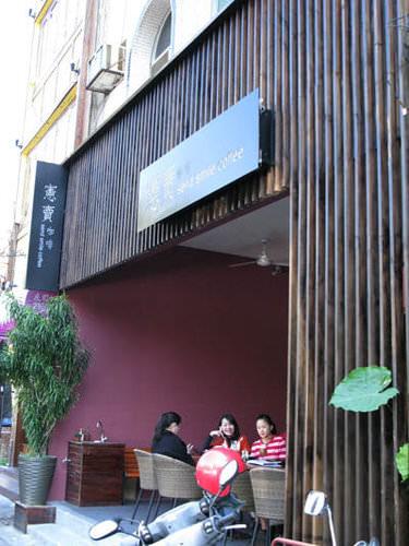 憲賣咖啡 二店