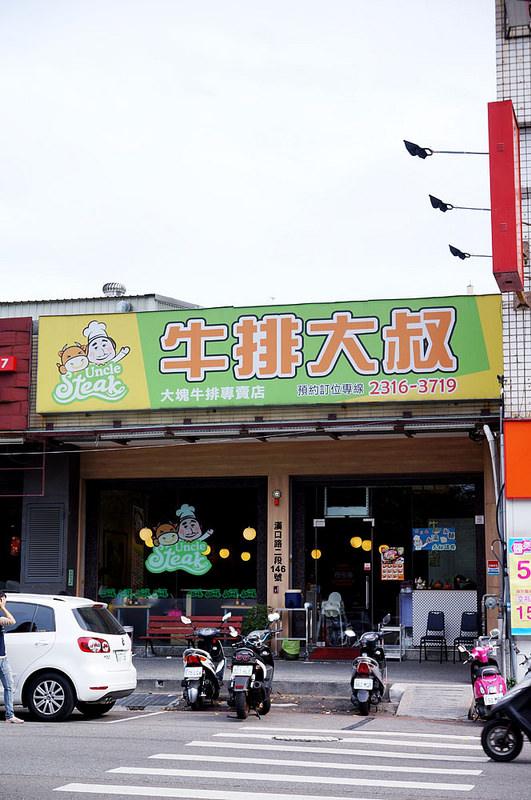 【台中美食】牛排大叔 大塊牛排專賣店 – 肉比我臉還大.可以全家吃很飽