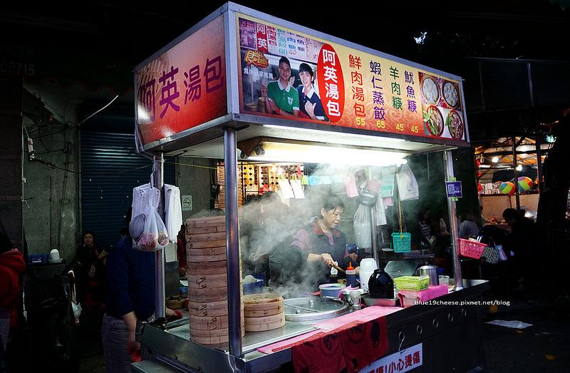 【新竹竹東】阿英湯包 – 竹東中央市場在地小吃.湯包蒸餃皮薄多汁味美.魷魚羹羊肉羹.天主堂旁
