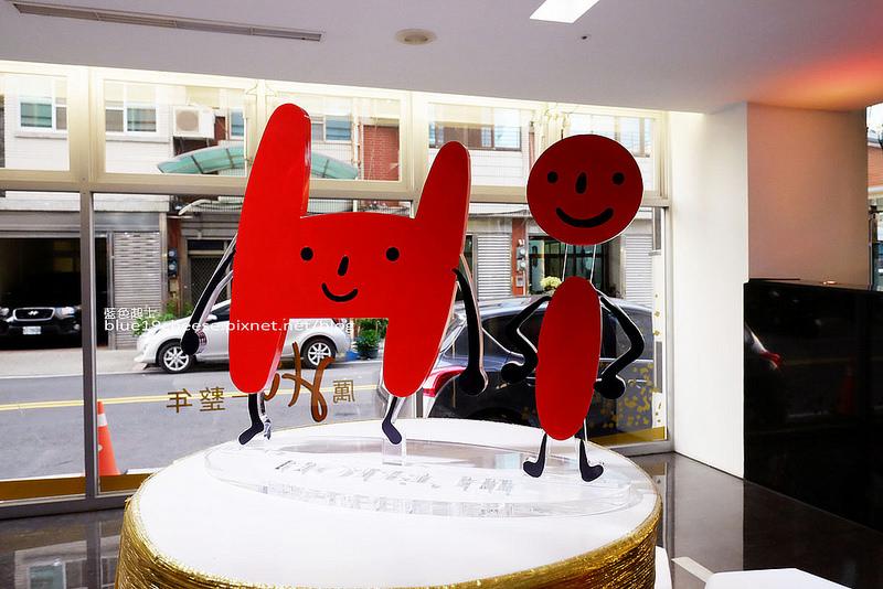 【嘉義西區】Hotel Hi新民店-設計時尚.假日親子遊飯店.停車比較不方便一點