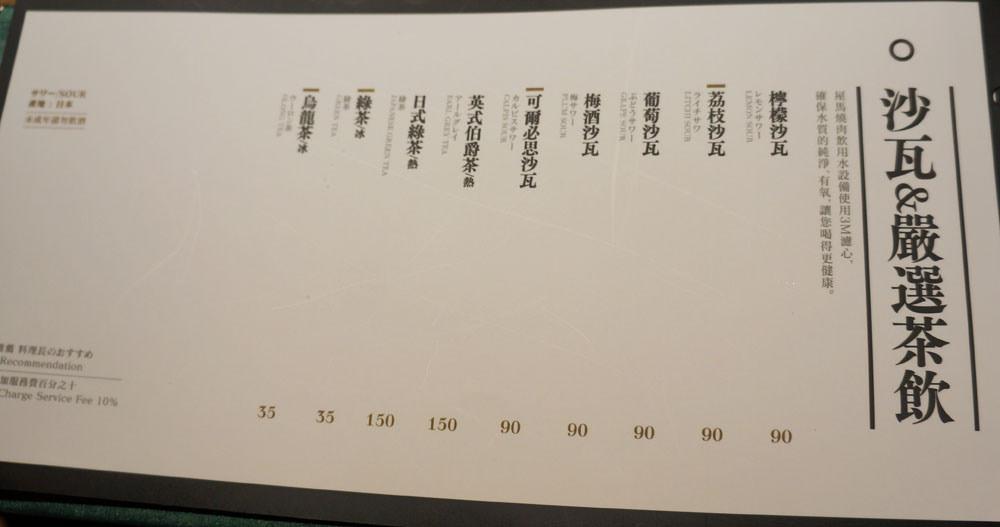 DSC03756.JPG