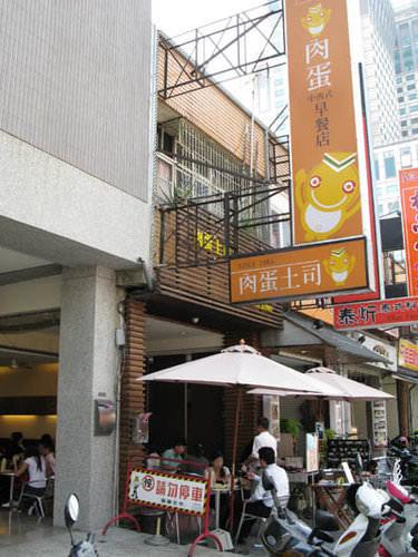 【台中早午餐推薦】肉蛋土司中西式早餐