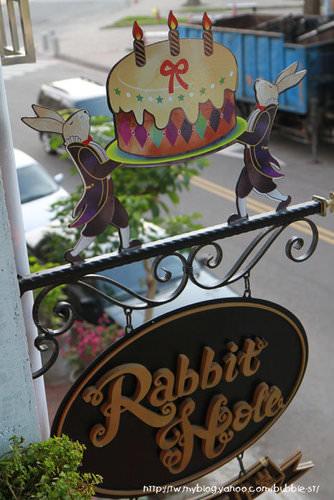 【台中西區】Rabbit Hole 兔子洞甜點工作室