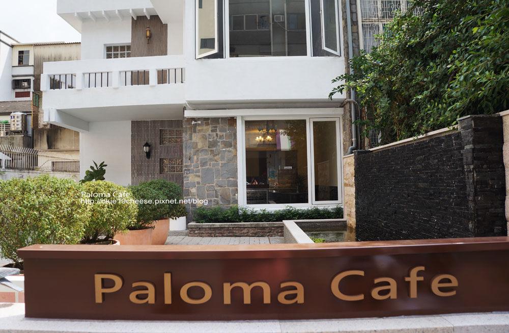 台中 Paloma Cafe 帕洛瑪咖啡 – 要點什麼要自己寫喔…