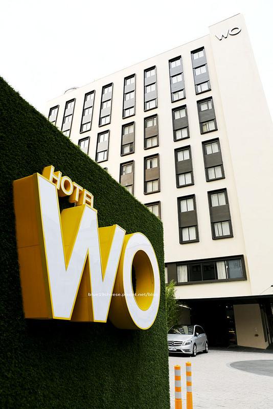 【高雄推薦住宿飯店】HOTEL WO(窩)- 6/27~8/31搭配SNOOPY巡迴特展的住宿優惠.有SNOOPY的門票.餅乾飲料和馬克杯耶.除了隔壁半夜在看世足之外.滿推的 ^^