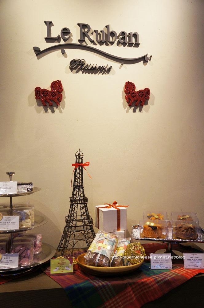 台北美食 法朋Le Ruban – 好吃的蛋糕捲要提前預訂喔.連之前待台北的KOPHY的老闆都推薦