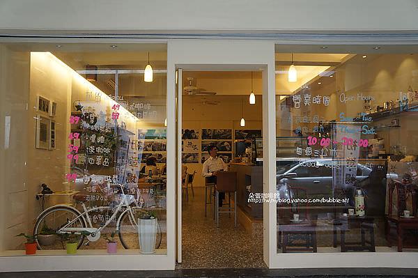 朵蕾咖啡館 – 一起來見證努力的無畏精神.拋磚引玉從這裡開始…