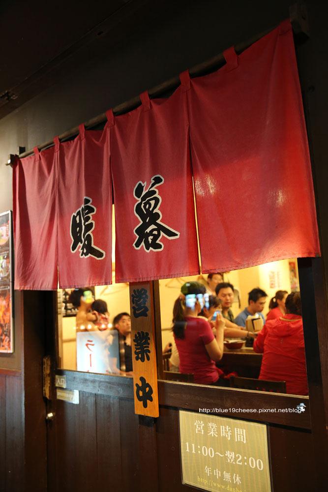 沖繩│暖暮拉麵-國際通消夜好去處.九州豚骨拉麵第一名喔
