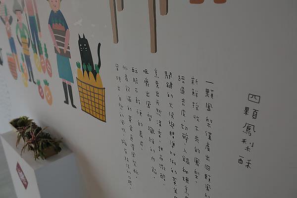 【嘉義民雄】旺萊山鳳梨酥觀光工廠 – 嘉義推薦景點.有鳳梨酥試吃和熱茶