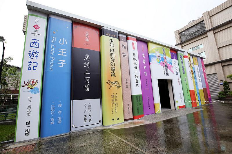 【台中大里】台灣印刷探索館 – 統一發票發源地.全台灣第一個印刷產業觀光工廠.也是第一個開放發票印製製程民眾參觀寓教於樂的親子一日遊.參觀需先預約.大里圖書館對面