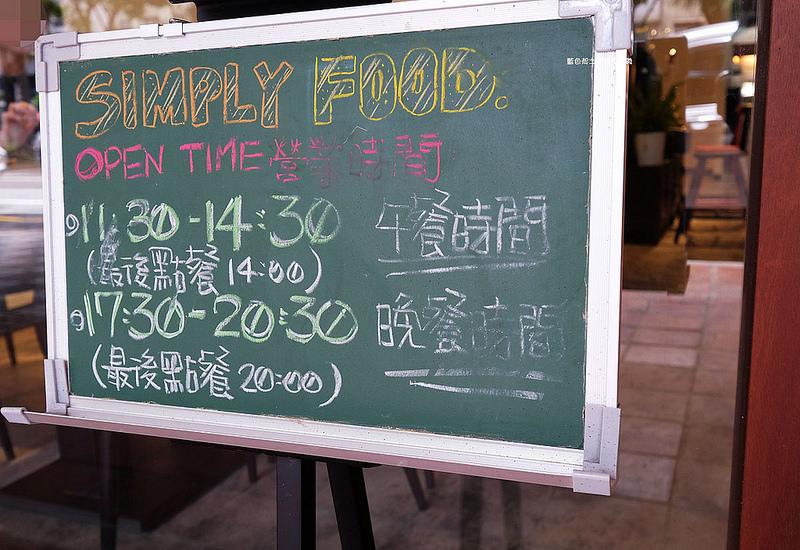 80d7708372c27b9f714f594586034e7d - 好·不簡單-好食慢慢二店.原班人馬.好不簡單.亞洲料理.食材嚴選.建議先訂位喔