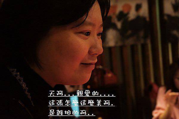 東方龍中華真味料理 – 大咖說要辦尾牙啦 XD 謝謝大家的共襄盛舉…