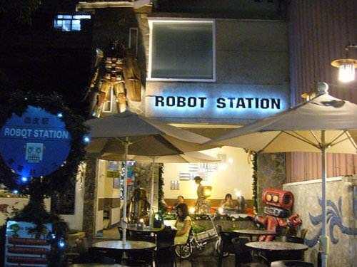 【台中西區】鐵皮駅 機器人餐廳ROBOT STATION