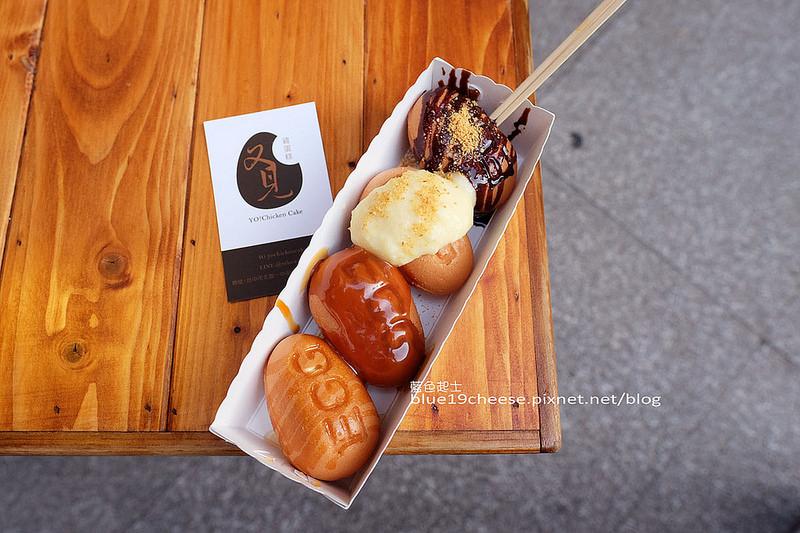 【台中北區】又見雞蛋糕-雞蛋糕創意新吃法.一中街美食.益民商圈美食