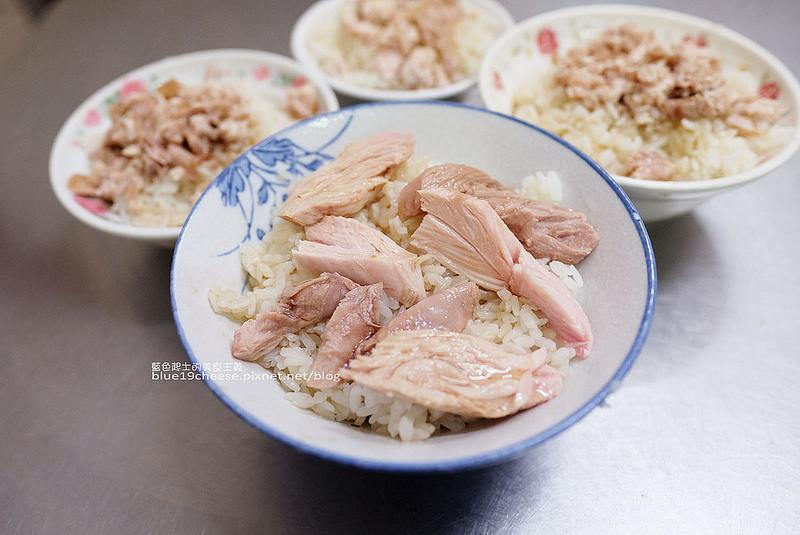 【嘉義東區】和平嘉義火的雞肉飯-沒有油蔥酥.雞油香氣足.餐點選項多.在地人推薦之一的火雞肉飯