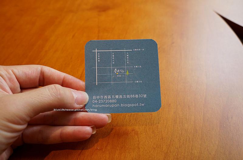 DSC03651