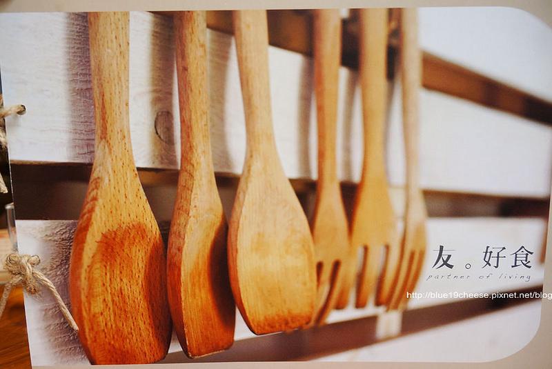 【台中美食】 友好食.友生活 手作料理Rafiki meal – 塔吉鍋料理有店家特色