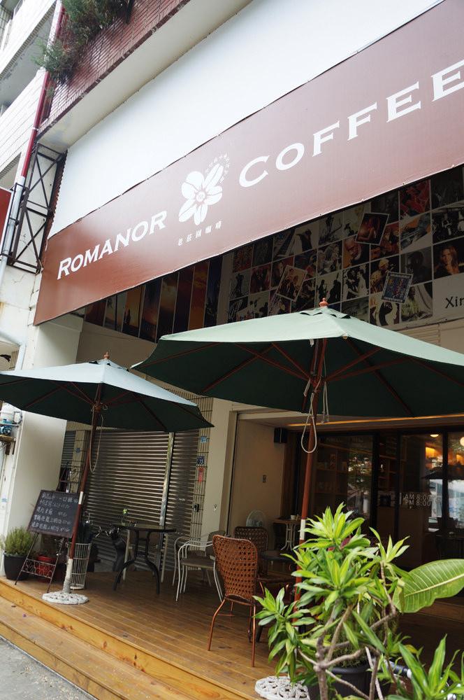 台中 ROMANOR COFFEE 老莊園咖啡 – 從忠誠街搬到華美西街了喔