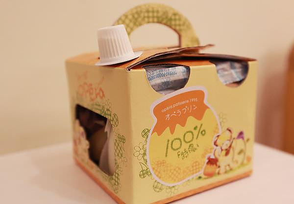【高雄美食】歐貝拉opera 布丁& 第9號蛋糕 NO.9超濃乳酪蛋糕 – 謝謝Betty美女的超好吃伴手禮