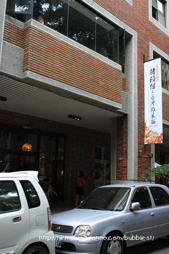豬頭担之台灣雜菜麵 – 我呷意這味的 不要看到店名猶豫啦