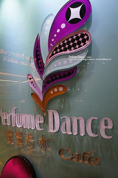 【台中北區】跳舞香水 – 懶人的蜜糖吐司.好方便吃喔…