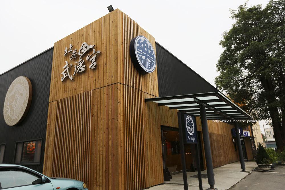 雲林 北港武德宮 樂咖啡Le Cafe – 五路財神爺也賣咖啡了耶 (伴手禮:北港 聖保羅Q餅)