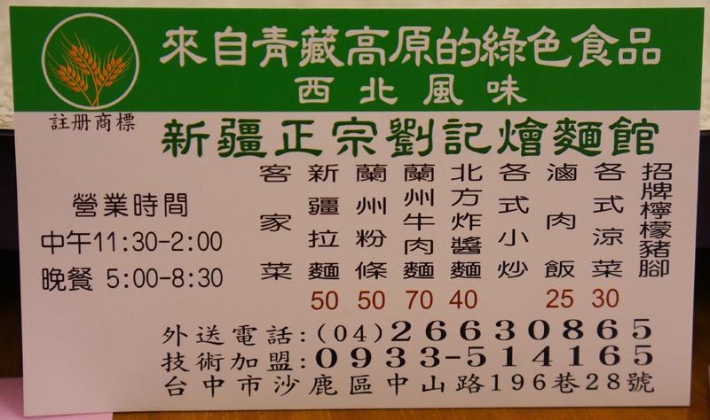 DSC03110.JPG