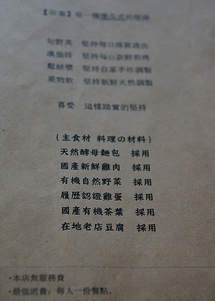 DSC03426