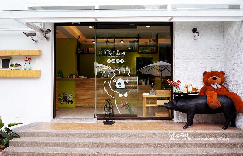 【台中親子餐廳】QBee森林 – 私人豪宅裡的親子餐廳耶.沙坑.繪本.積木.溜滑梯.小孩子們的大大大天堂阿.應該是目前台中地區環境最優的親子餐廳了