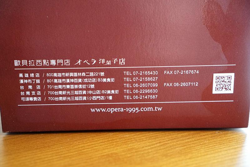 DSC09699