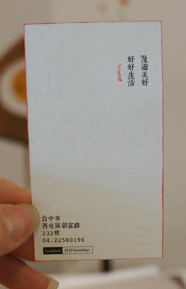 DSC07652.JPG