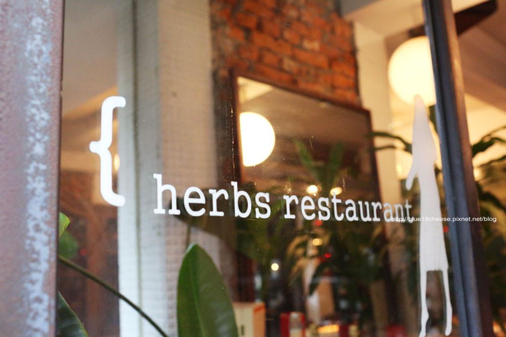 台北 thevilla-herbs restaurant-南歐氣息香草餐廳.晚上更有氣氛