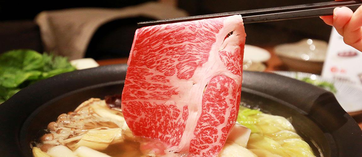 黑毛屋牛肉