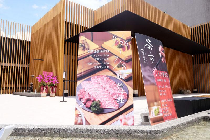 20170630164229 85 - 茶六燒肉堂-輕井澤旗下燒肉品牌進駐台中.大器裝潢.餐點絕對飽足.慶生情人節父親節母親節聚餐推薦地點.以後吃屋馬應該比較好預約了