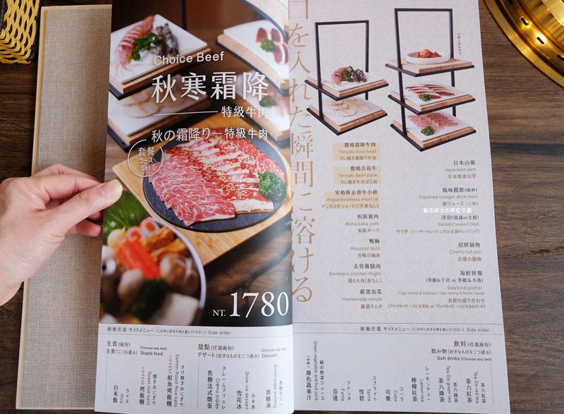 20170630164235 58 - 茶六燒肉堂-輕井澤旗下燒肉品牌進駐台中.大器裝潢.餐點絕對飽足.慶生情人節父親節母親節聚餐推薦地點.以後吃屋馬應該比較好預約了