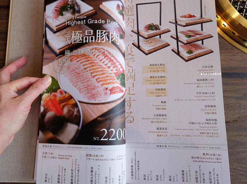 20170630164236 98 - 茶六燒肉堂-輕井澤旗下燒肉品牌進駐台中.大器裝潢.餐點絕對飽足.慶生情人節父親節母親節聚餐推薦地點.以後吃屋馬應該比較好預約了