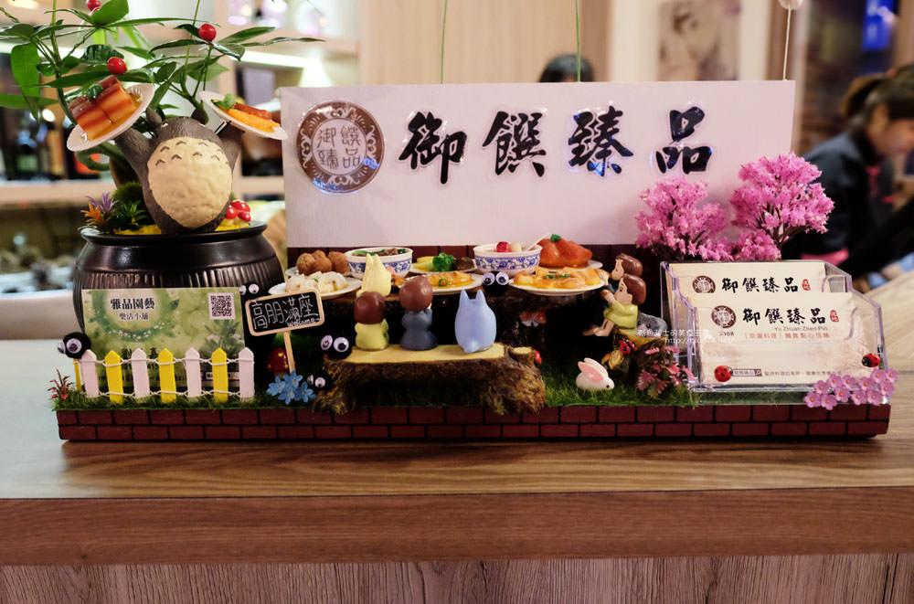 20170708021940 27 - 御饌臻品安和店-京滬料理.中科商圈家庭聚會餐廳