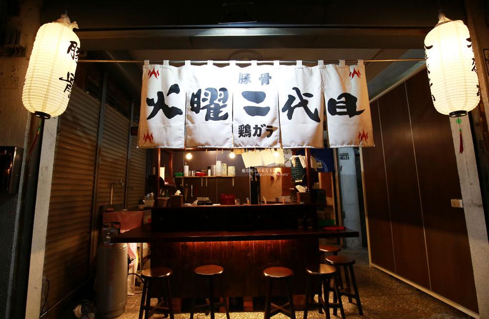 20170710233334 56 - 【熱血採訪】火曜二代目-台中日式拉麵推薦.每日限量和風蔬食丼.價格不貴.CP值不錯