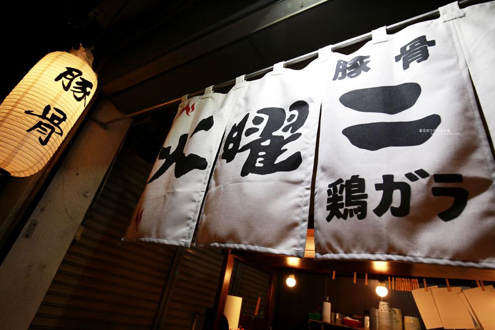 20170710233336 97 - 【熱血採訪】火曜二代目-台中日式拉麵推薦.每日限量和風蔬食丼.價格不貴.CP值不錯