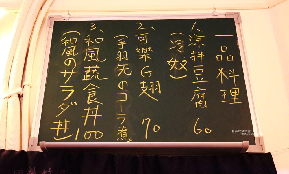 20170710233340 69 - 【熱血採訪】火曜二代目-台中日式拉麵推薦.每日限量和風蔬食丼.價格不貴.CP值不錯