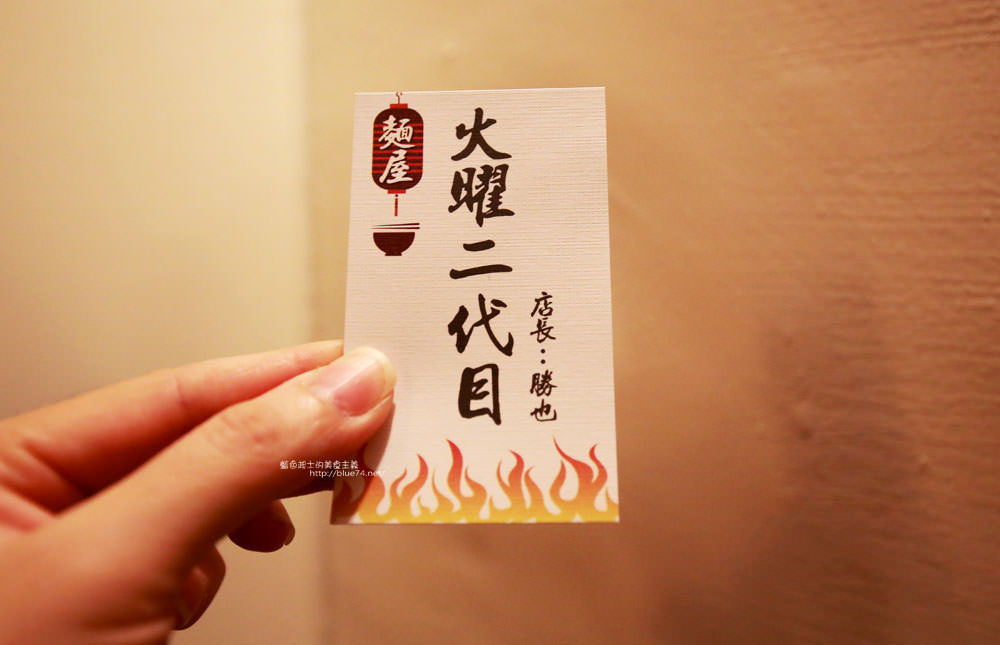 20170710233341 85 - 【熱血採訪】火曜二代目-台中日式拉麵推薦.每日限量和風蔬食丼.價格不貴.CP值不錯