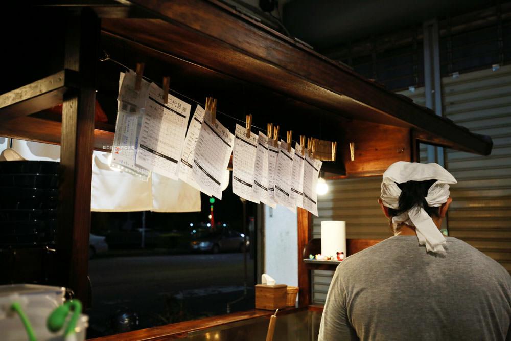 20170710233345 23 - 【熱血採訪】火曜二代目-台中日式拉麵推薦.每日限量和風蔬食丼.價格不貴.CP值不錯