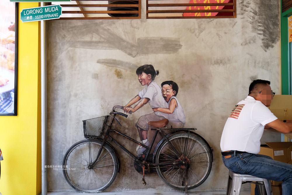20170711201423 33 - MAMAK檔星馬料理-台北人氣夯店.馬來西亞風味.復古彩繪牆.勤美誠品商圈異國餐廳美食