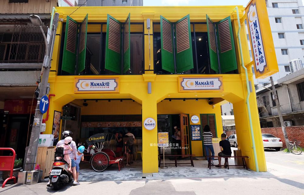 【台中西區】MAMAK檔星馬料理-台北人氣夯店.馬來西亞風味.復古彩繪牆.勤美誠品商圈異國餐廳美食