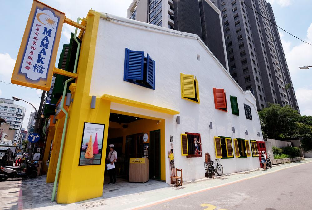 20170711201426 91 - MAMAK檔星馬料理-台北人氣夯店.馬來西亞風味.復古彩繪牆.勤美誠品商圈異國餐廳美食