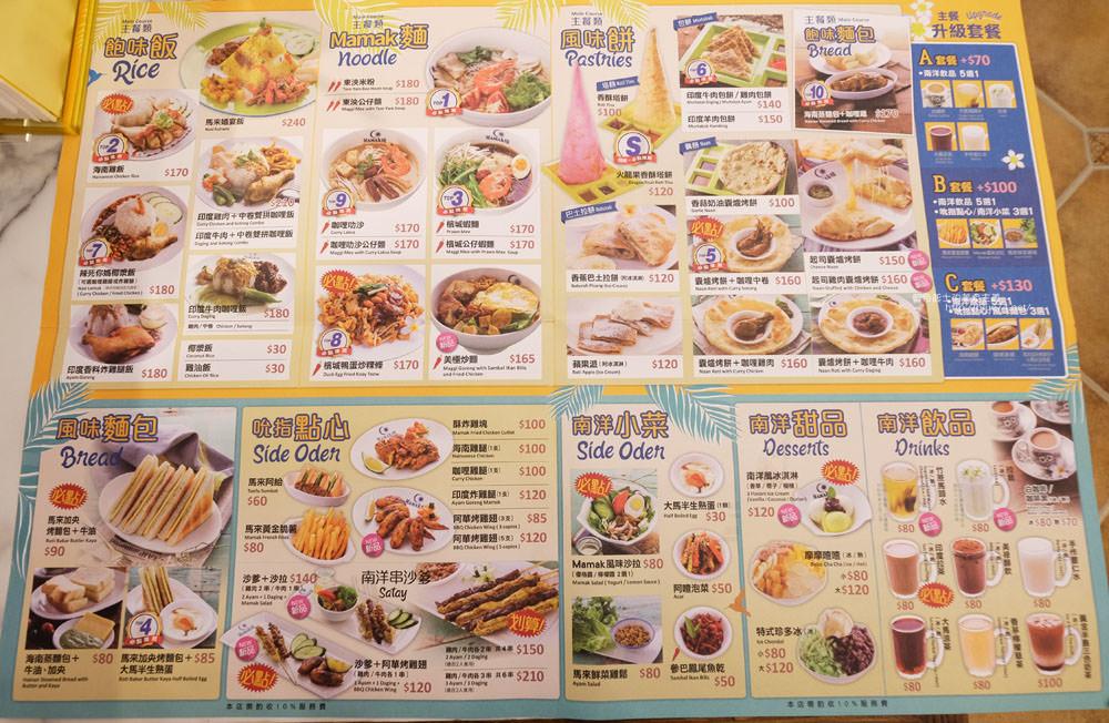 20170711201438 68 - MAMAK檔星馬料理-台北人氣夯店.馬來西亞風味.復古彩繪牆.勤美誠品商圈異國餐廳美食