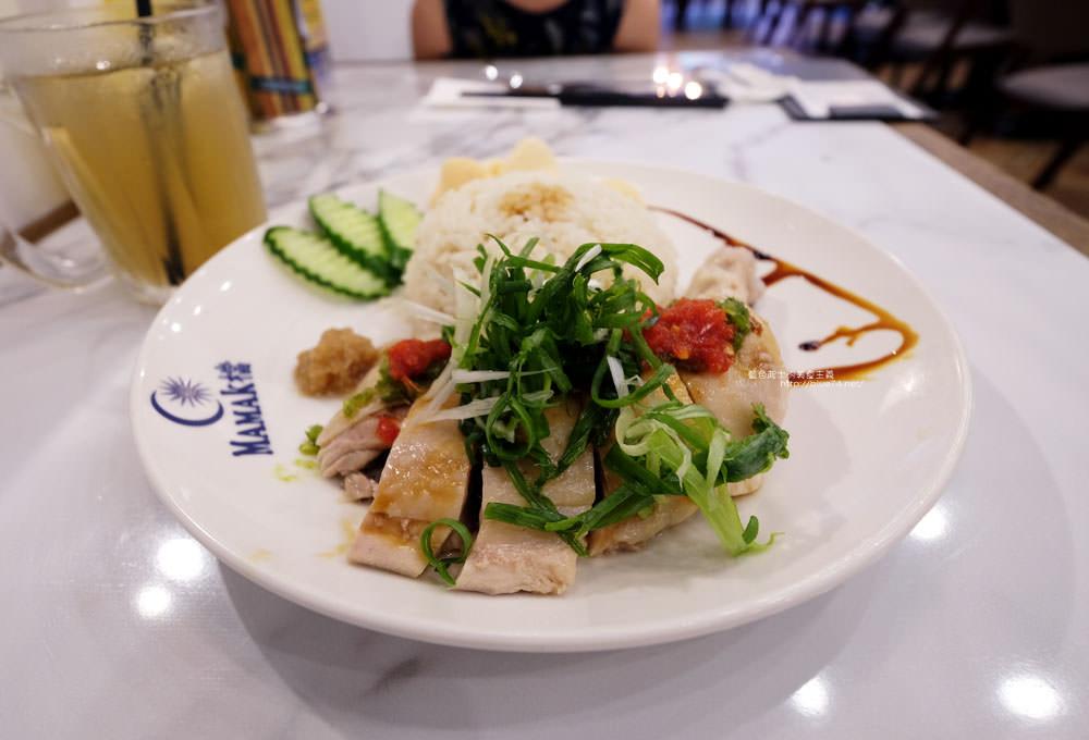 20170711201442 1 - MAMAK檔星馬料理-台北人氣夯店.馬來西亞風味.復古彩繪牆.勤美誠品商圈異國餐廳美食
